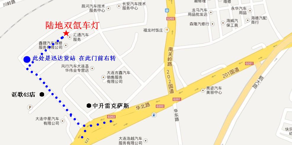 来访客户可按蓝色路线即可到达本店