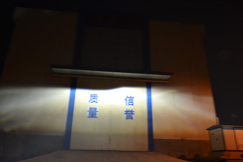 海3  近光.jpg