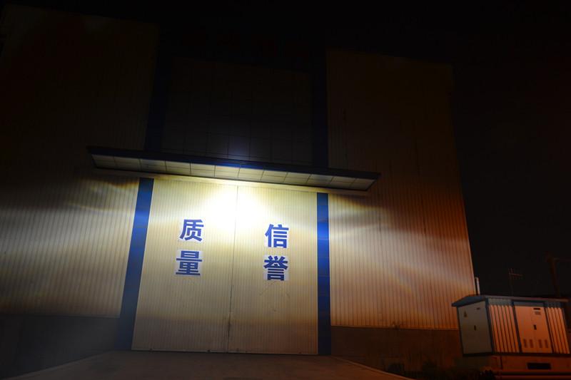 海3  远光_.jpg