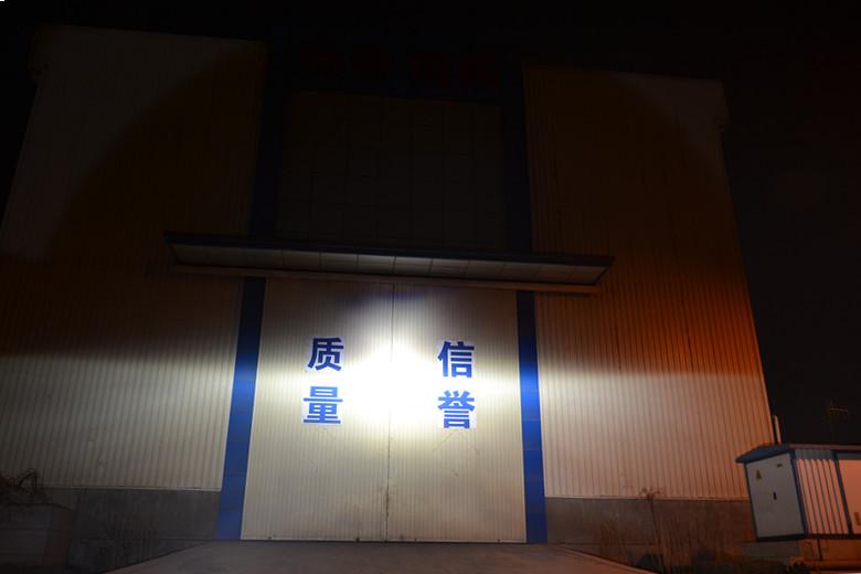 明锐  远光_.jpg