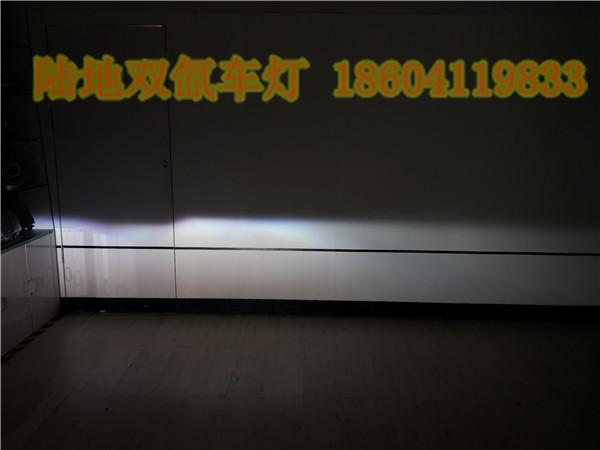 左侧大灯定位完成 看看切线.jpg