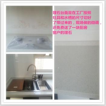 QQ图片20131206110409.jpg