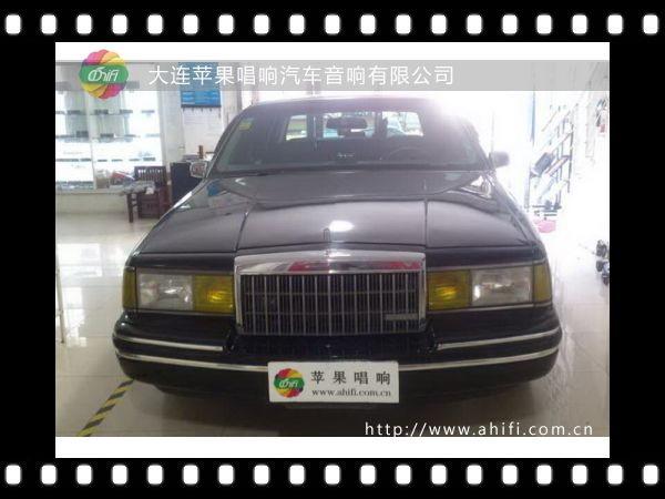 林肯town car改装日本阿尔派汽车音响 苹果唱响汽车影音馆 Powered 高清图片
