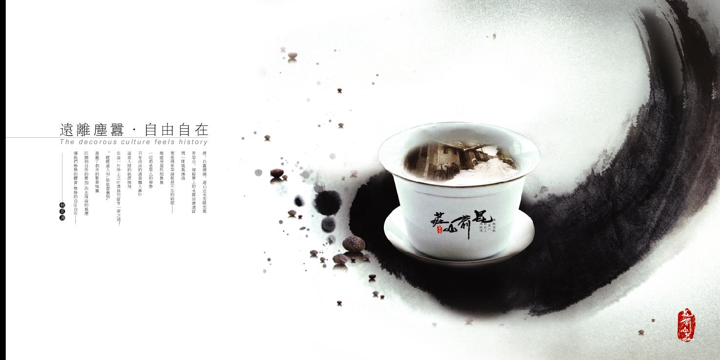 昆嵛山-07文化篇.jpg