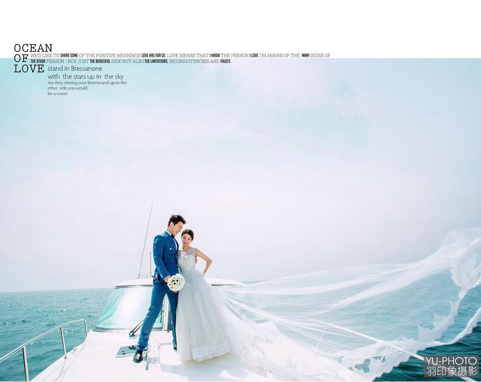 出海游艇-在这片唯爱的海洋上_10.jpg