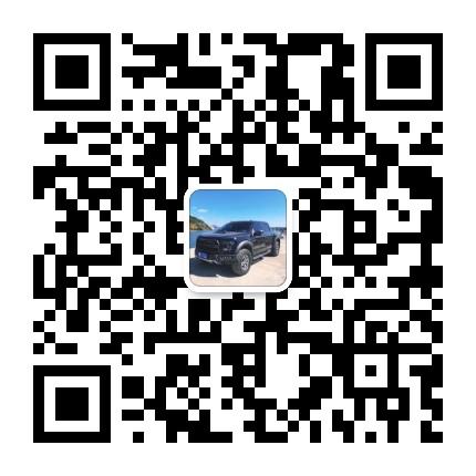 微信图片_20191229085013.jpg