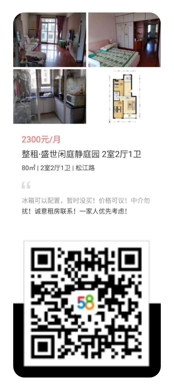 mmexport1602935891668.jpg