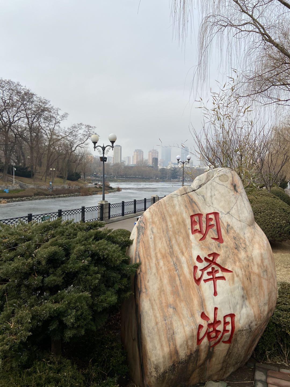 明泽湖.jpg