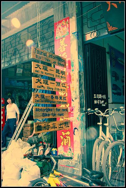 IMG_0507 副本.jpg