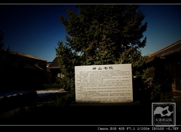 IMG_6402 副本.jpg
