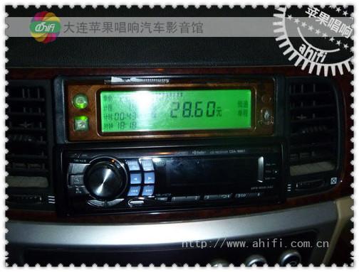 大连汽车音响改装 大众骏捷升级阿尔派CD机 苹果唱响汽车影音馆 高清图片