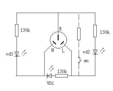 家装电路施工及插座的