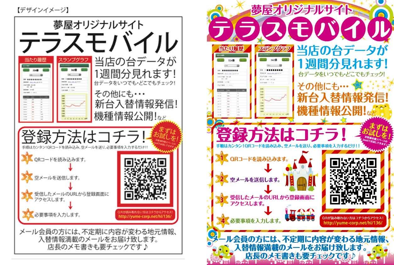 796088_ya_mobile_pop_01_ma.jpg