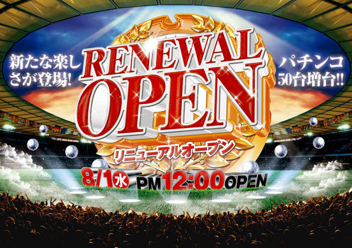to_renew_kadai_ma.jpg